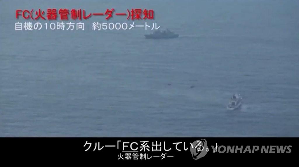 详讯:韩方对日方公布巡逻机拍摄韩舰影像表遗憾