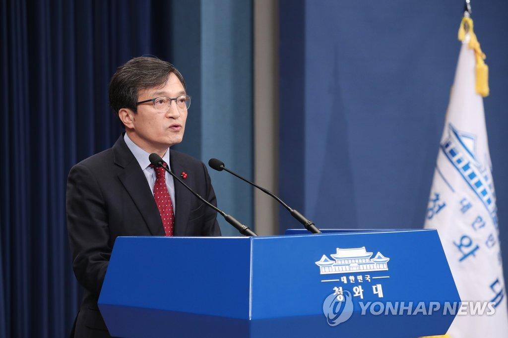 韩青瓦台对朝美商定2月举行首脑会谈表欢迎