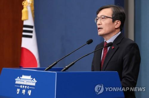 韩青瓦台:望金正恩致函特朗普有利于半岛和平