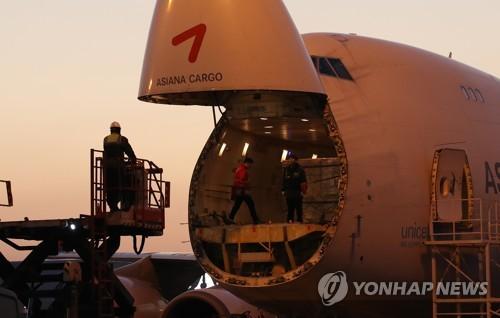 详讯:韩国今派货机向武汉运送救援物资