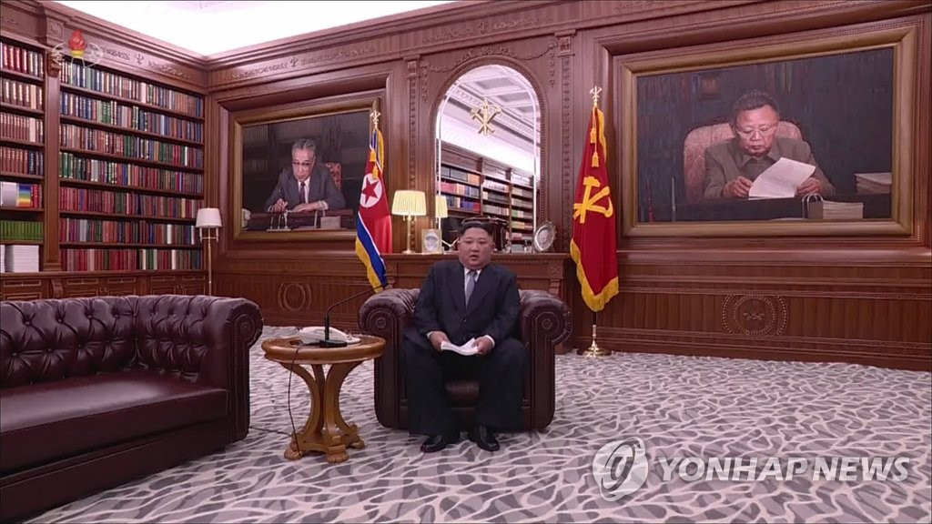1日1日,朝鲜国务委员会委员长金正恩通过朝鲜中央电视台发表新年贺词。图片仅限韩国国内使用,严禁转载复制。(韩联社/朝鲜中央电视台)
