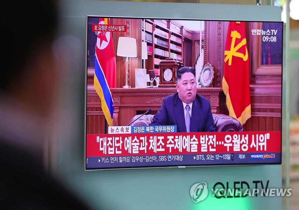 1日1日,韩联社TV对朝鲜国务委员会委员长金正恩发表新年贺词进行转播的画面截图。(韩联社)