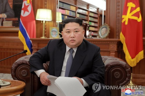 朝媒强调提高人民生活水平建设经济强国