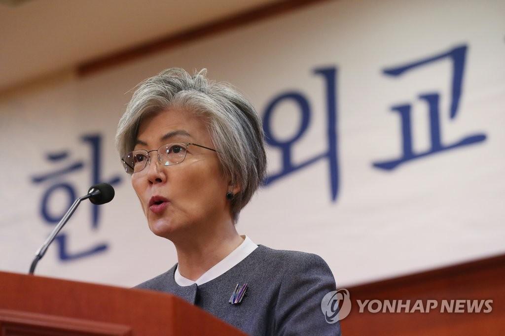 韩外长:朝美首脑再会有望推动无核化获进展