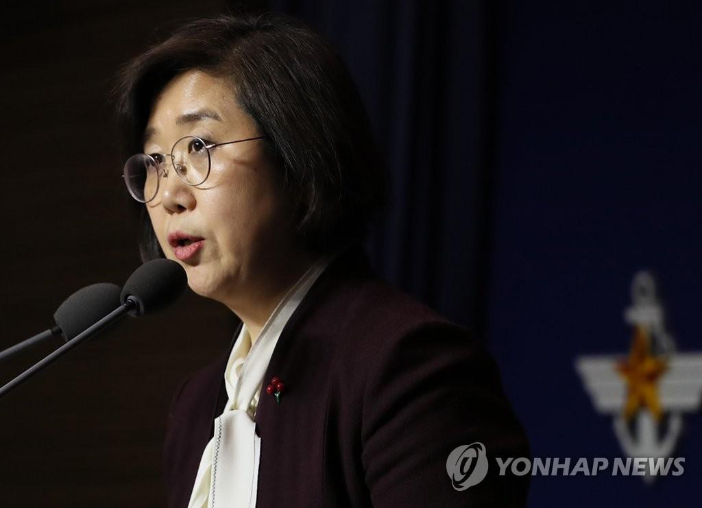 韩军:韩美实施新版演习联防体系无懈可击