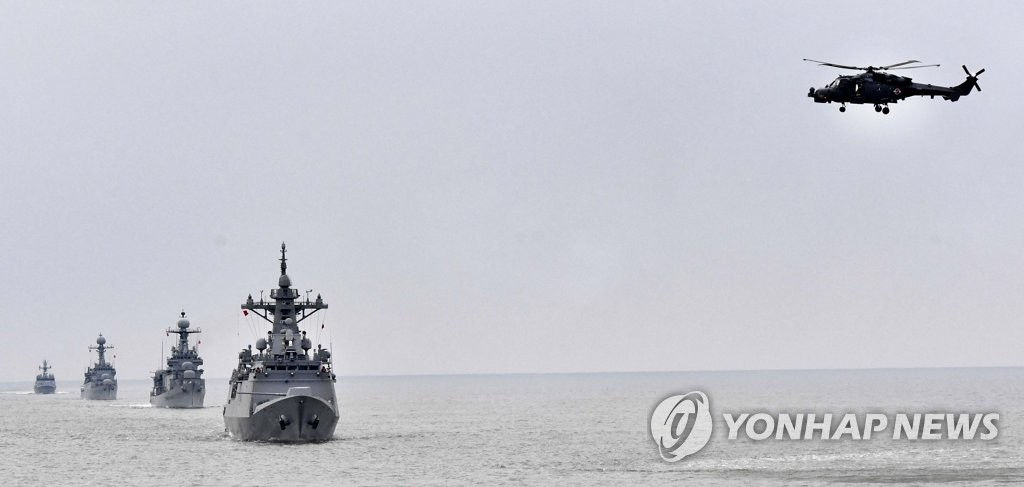 资料图片:海上机动演习现场 韩联社/海军供图(图片严禁转载复制)
