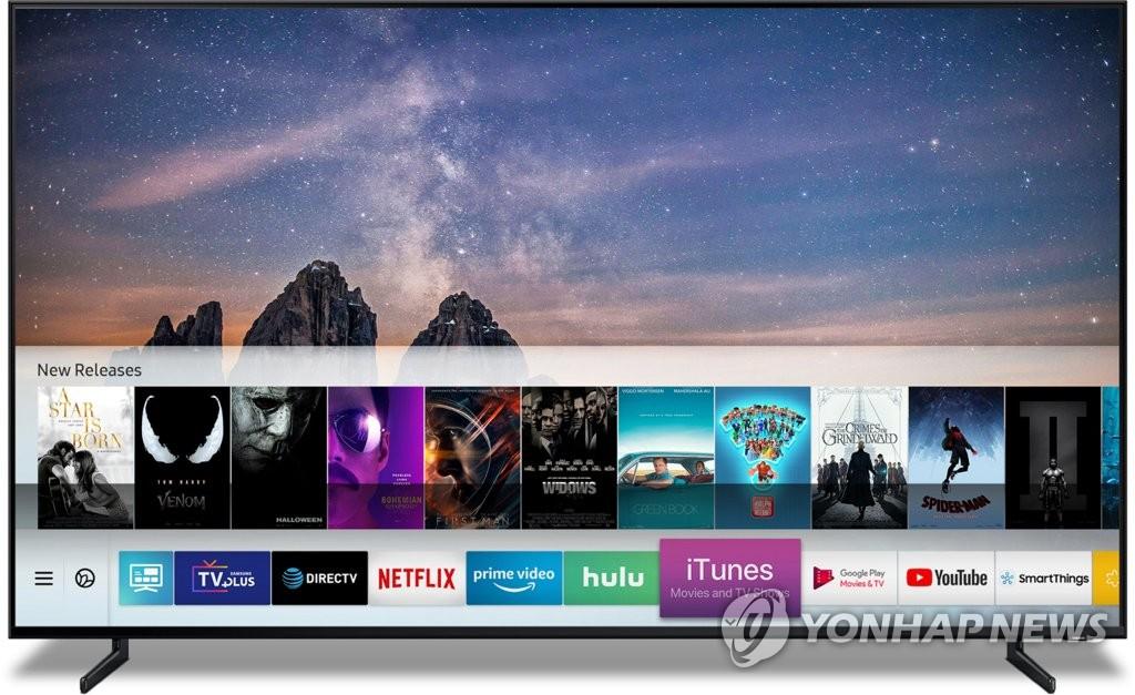 三星新款电视产品将配置苹果影音系统。(韩联社/三星电子供图)