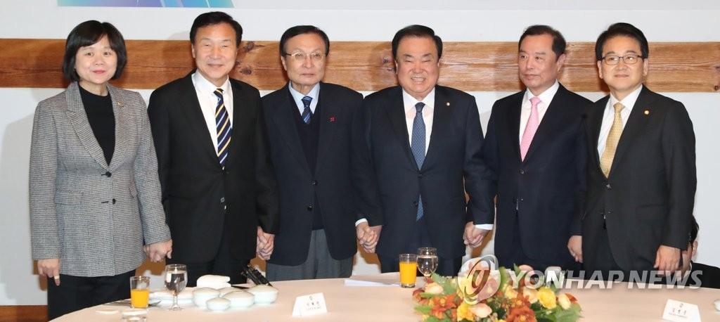 韩国议长拟下月率团访美
