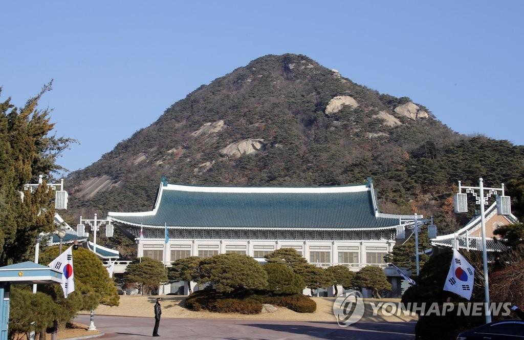 韩青瓦台呼吁朝鲜以对话解决金刚山问题