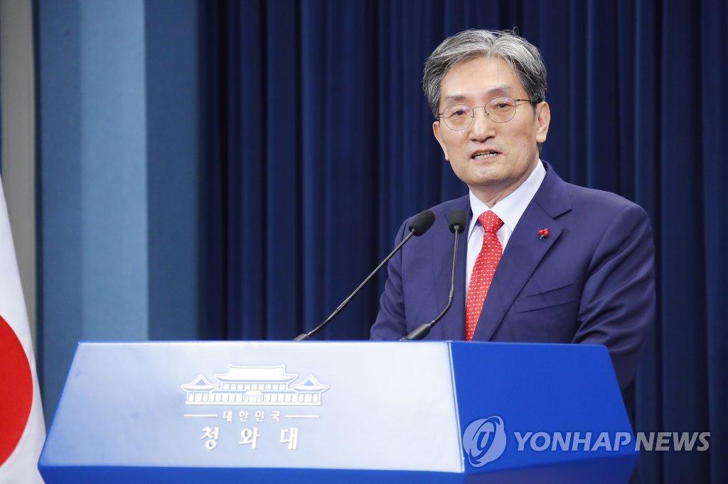 韩青瓦台新任幕僚长:将尽心聆听弥补不足