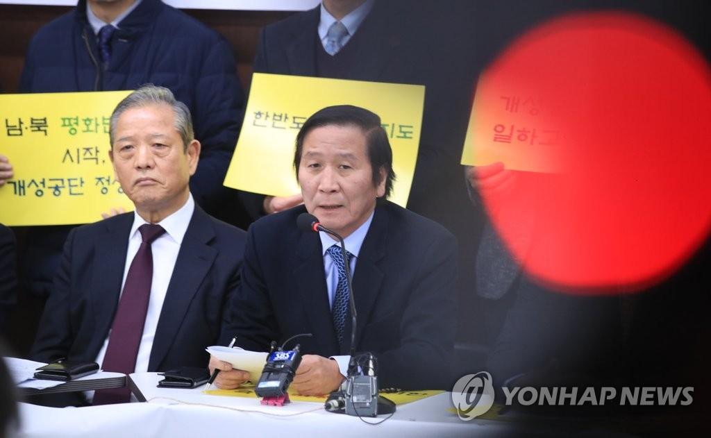 1月9日,在首尔,开城工业园区入驻韩企非常对策委员会召开记者会,共同委员长郑基燮(音)在发言。(韩联社)