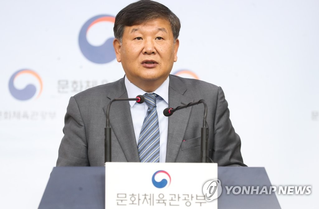 韩政府出重拳严惩体育界性犯罪