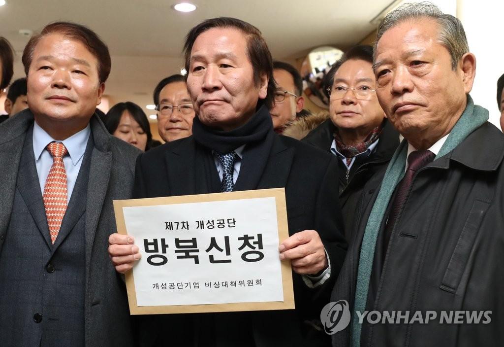 韩政府对开城韩商访朝申请暂予保留下周再议