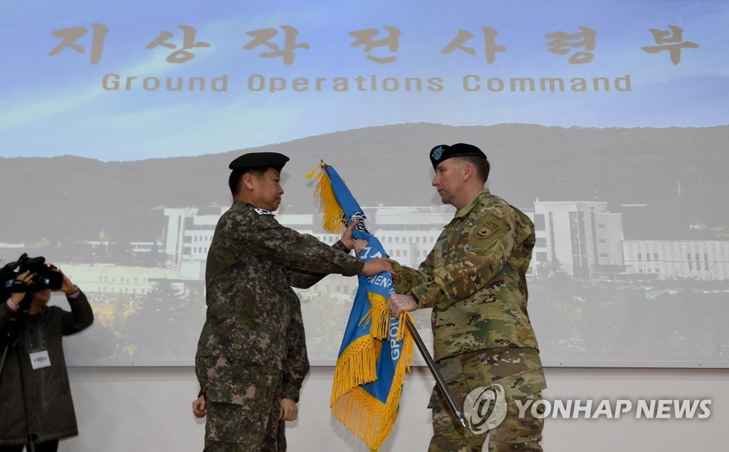 详讯:韩军地面作战司令部正式成立