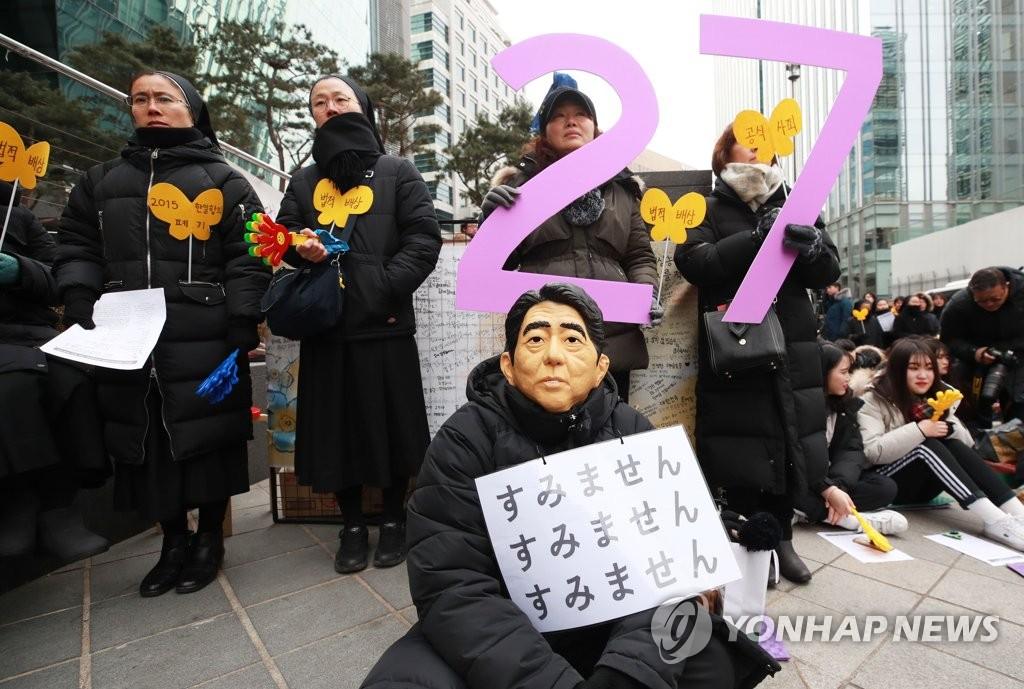 韩慰安妇问题集会迎27周年