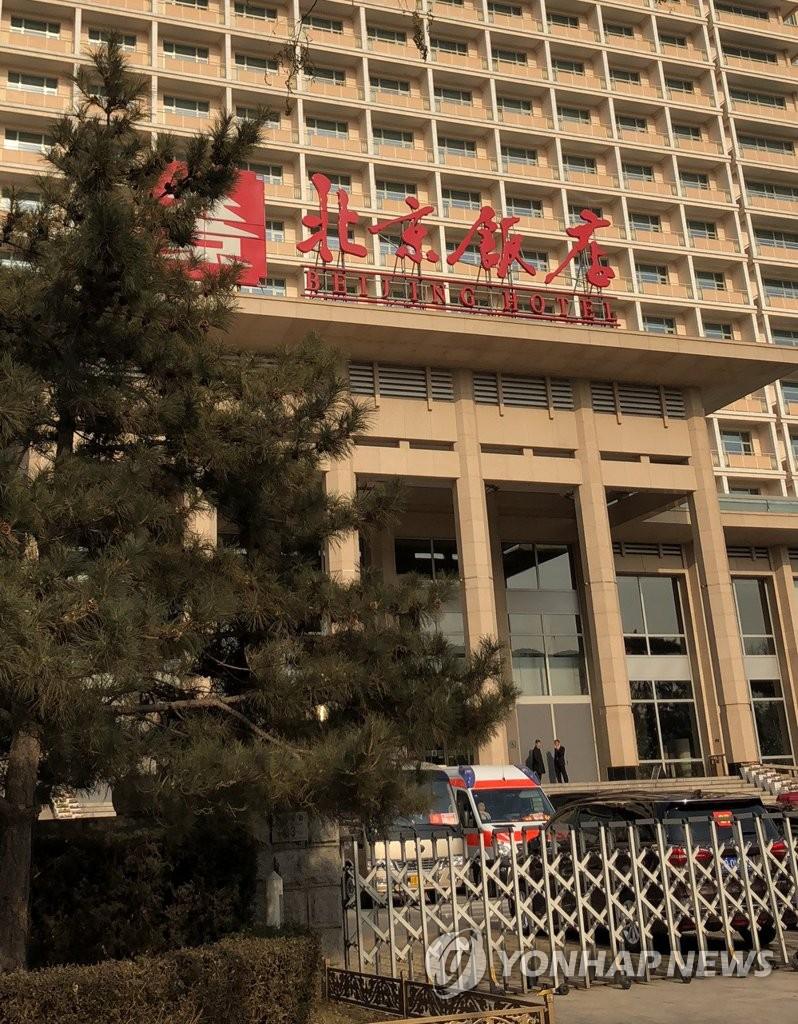 1月9日上午,在北京,正在访华的朝鲜国务委员会委员长金正恩从下榻的钓鱼台国宾馆乘车抵达北京饭店准备出席午宴。图为北京饭店正门。(韩联社)