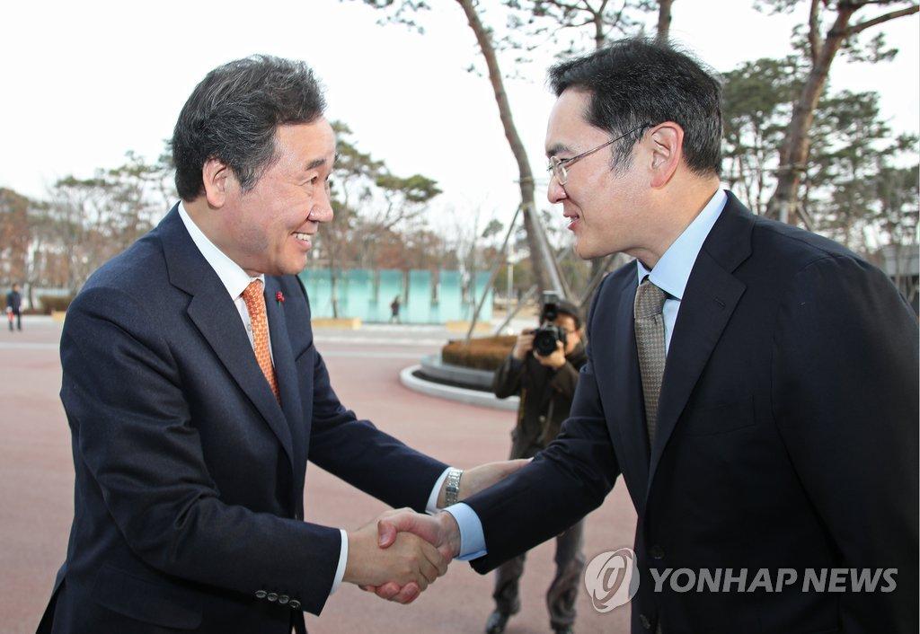 韩总理访问三星工厂
