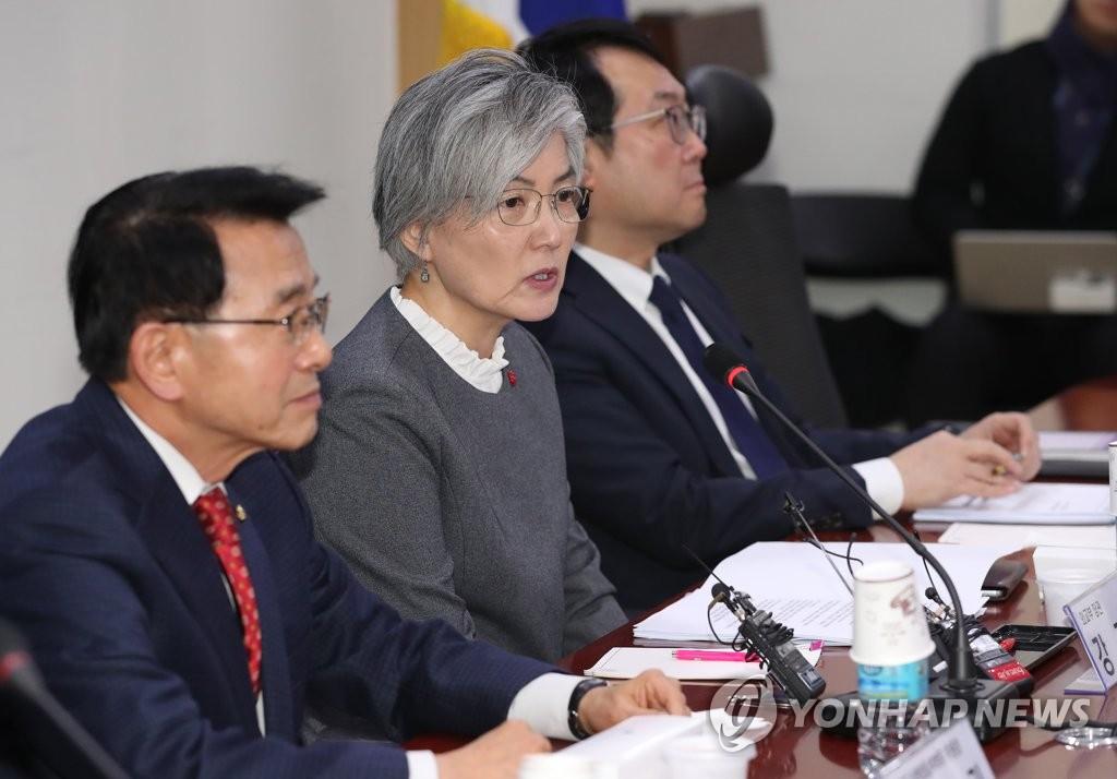 详讯:韩外长称朝美或近期开会筹备第二次金特会