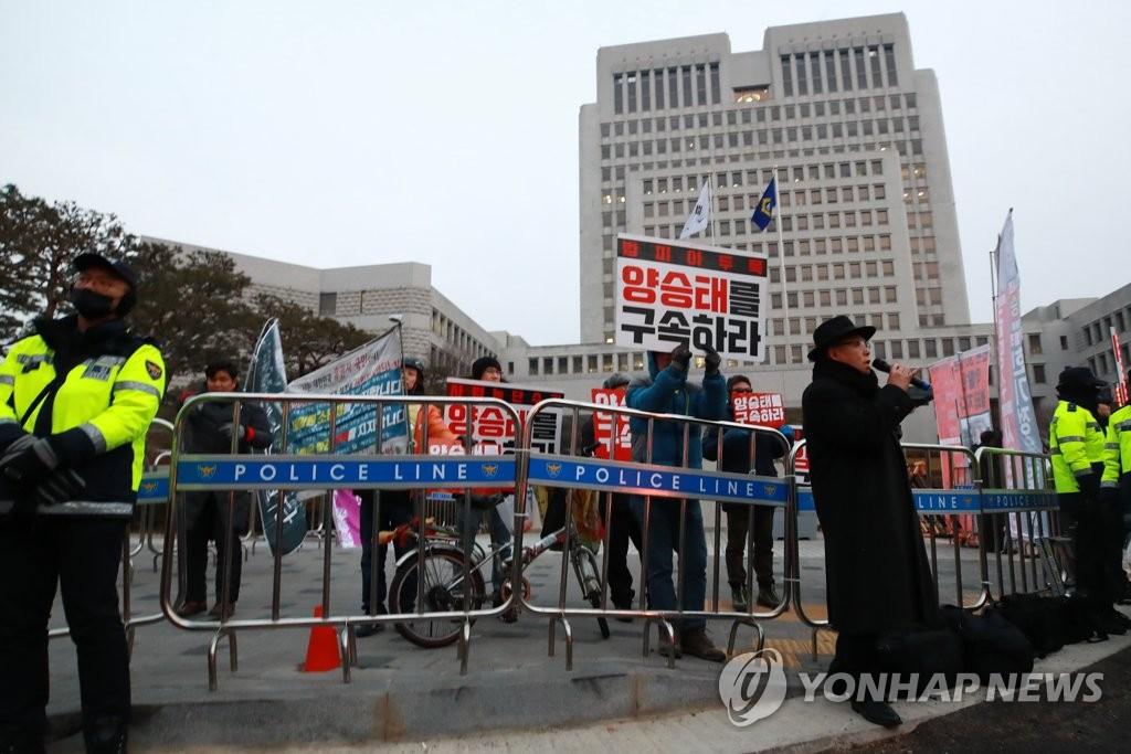 公民团体要求逮捕前大法院院长