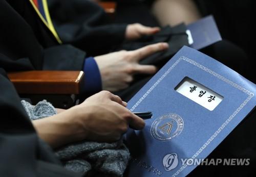 中国教育专家将访韩学习