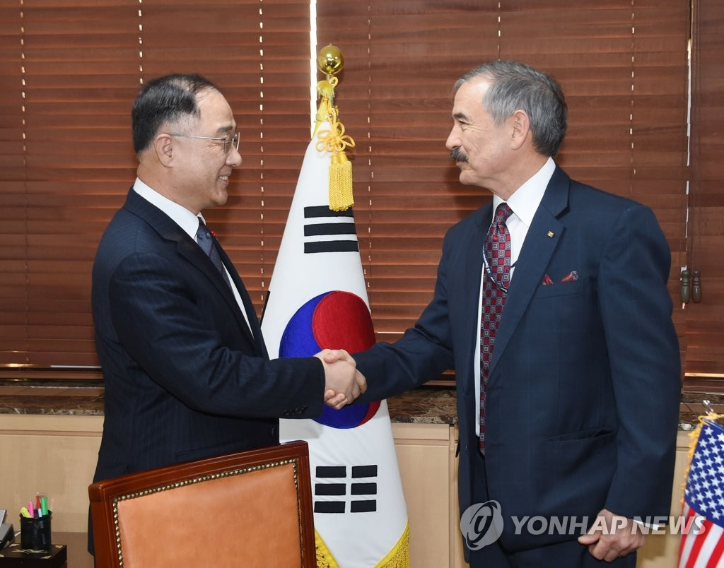 韩副总理会见美驻韩大使