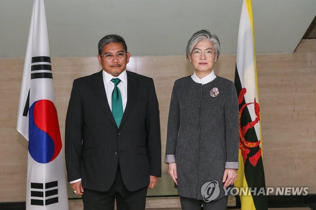 韩-文莱外长举行会谈