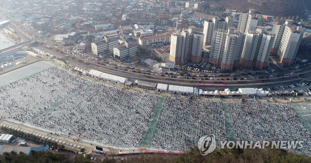 2019华川山鳟鱼庆典现场照(韩联社/华川郡政府供图)