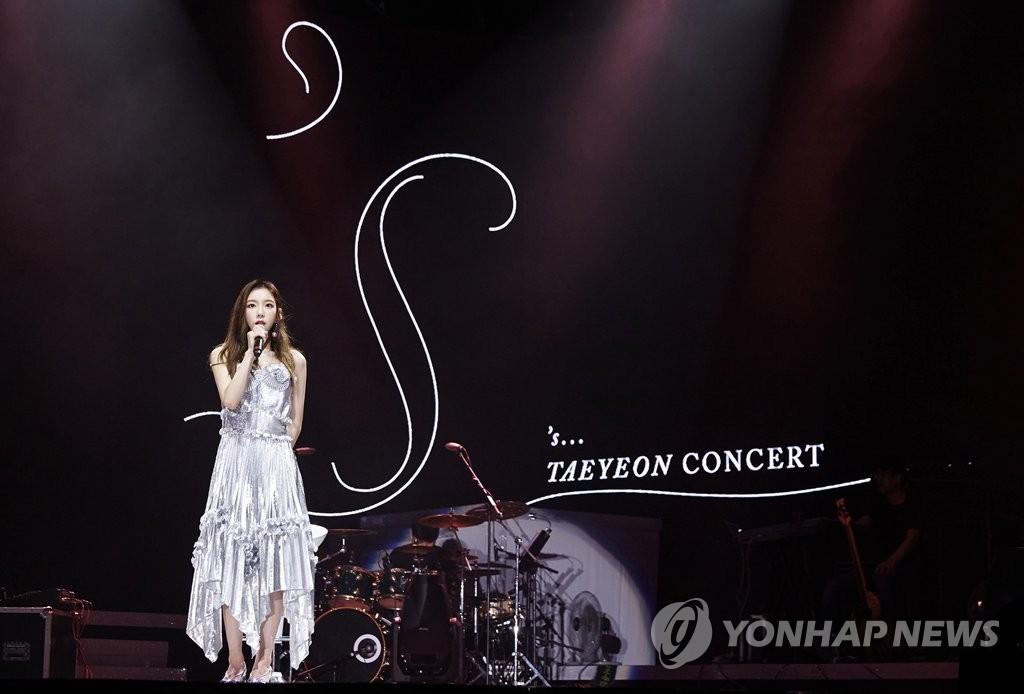 泰妍在新加坡开唱