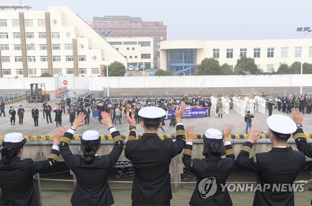 韩海军巡航训练战团访沪