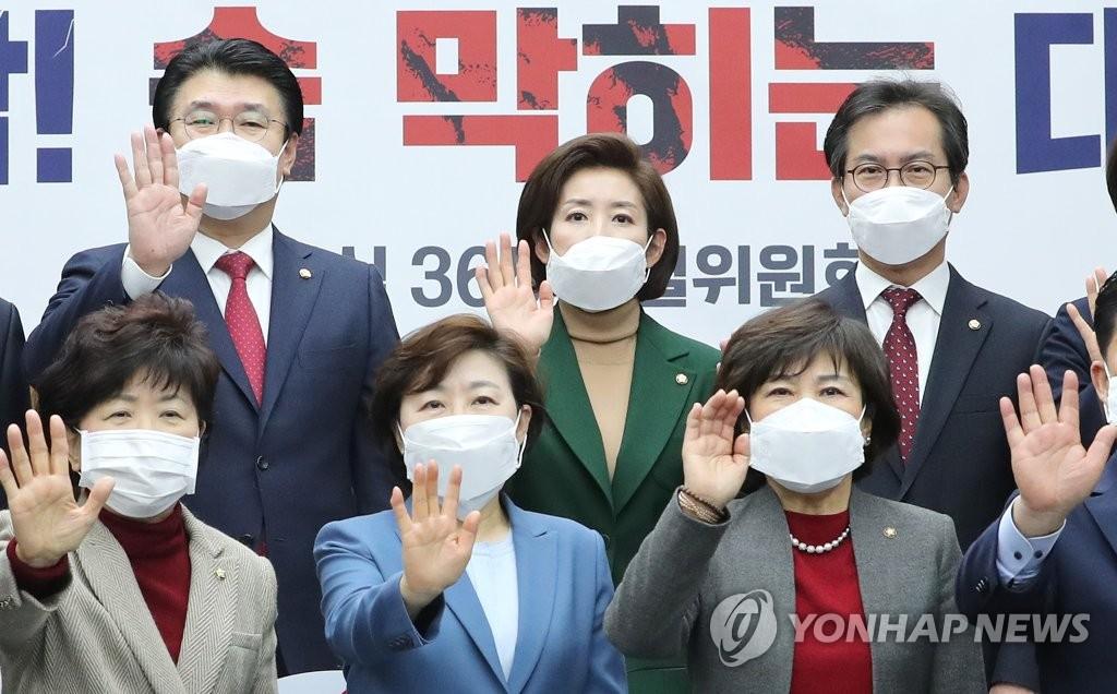 韩最大在野党党鞭批文在寅未就雾霾向中方交涉