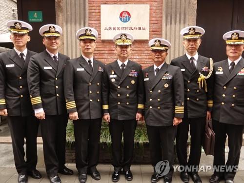 韩海军战团访问大韩民国临时政府旧址
