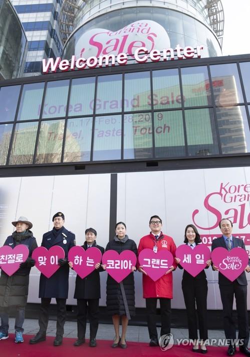 2019韩国购物季开幕