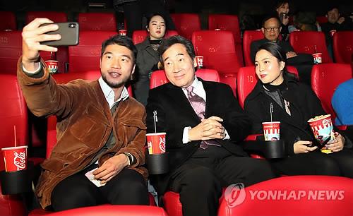 韩总理观看本土片《词典》