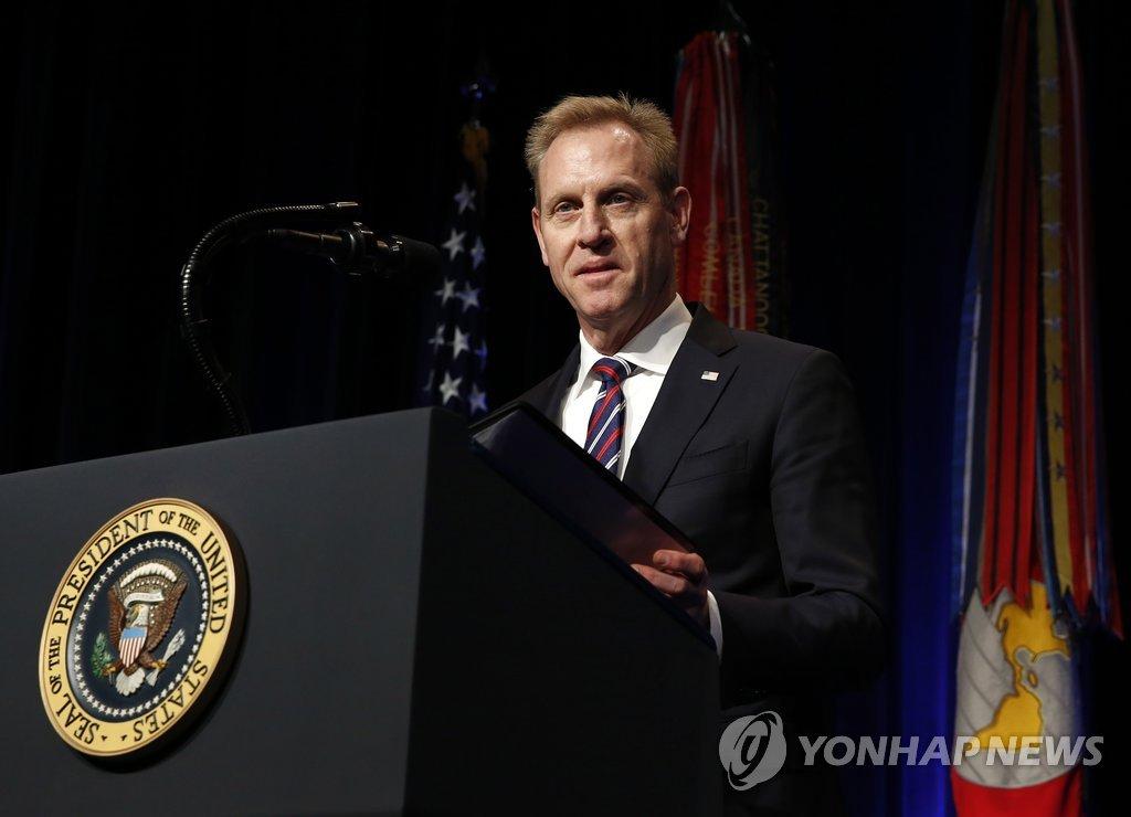 资料图片:帕特里克·沙纳汉(韩联社/欧新社)