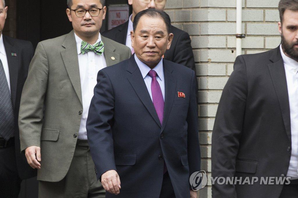 朝鲜高官金英哲结束访美之旅启程赴京