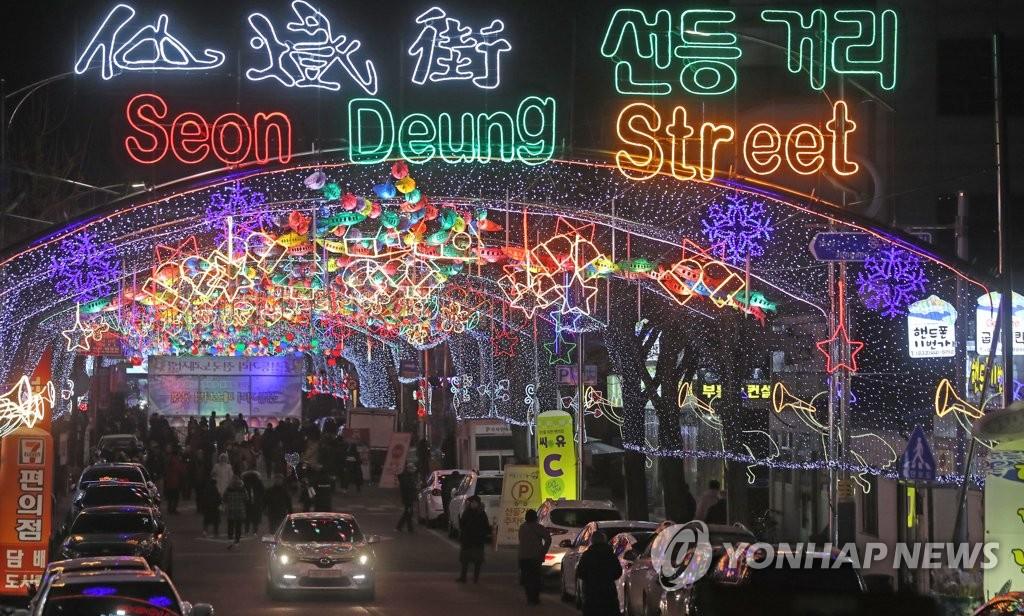 华川仙灯街(韩联社)