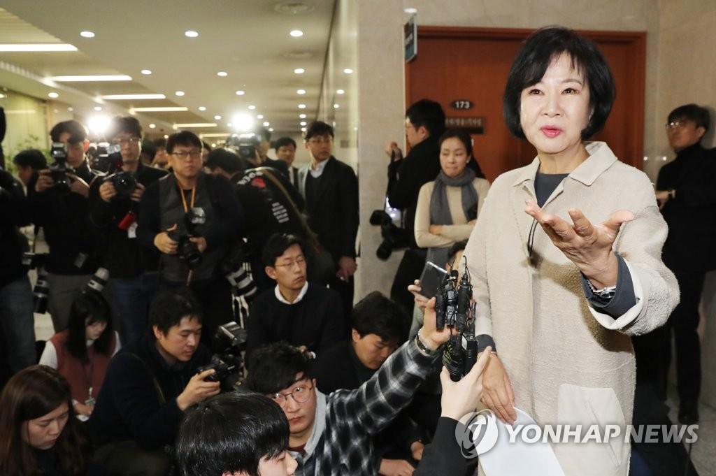 韩国检方对国会议员涉嫌投机炒房立案调查