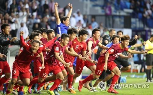 韩籍主帅率越南队晋级亚洲杯八强