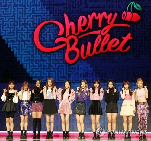 女团Cherry Bullet出道
