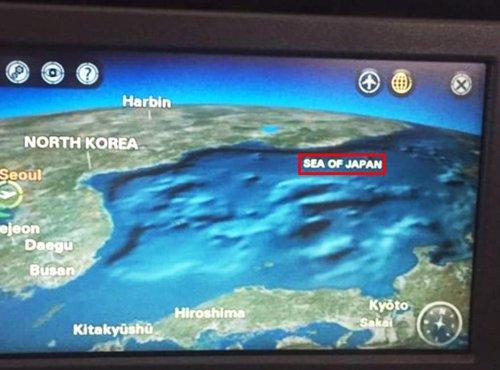 """韩日就""""东海""""名称进行磋商 朝鲜参与"""