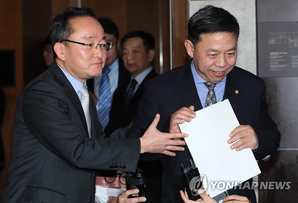 韩中举行环境合作高级别视频会议