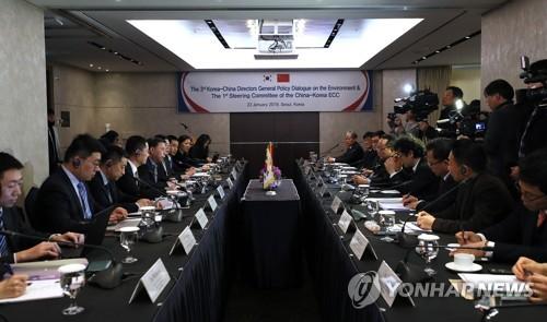 韩中开会讨论环境问题