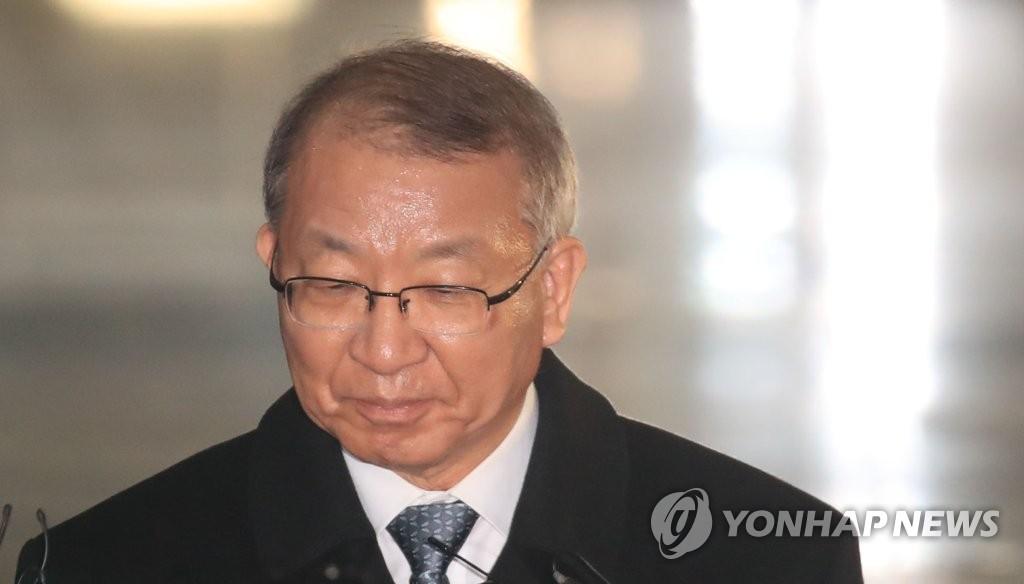 韩前大法院长梁承泰涉滥权受逮捕必要性审查