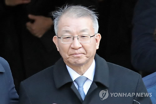 详讯:韩前大法院长梁承泰涉嫌滥权被批捕