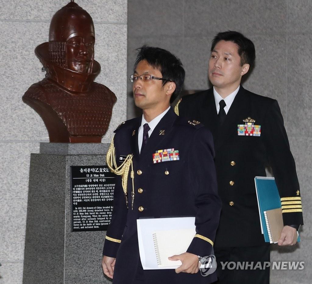 韩国防部约见日本武官抗议日机低飞威胁军舰