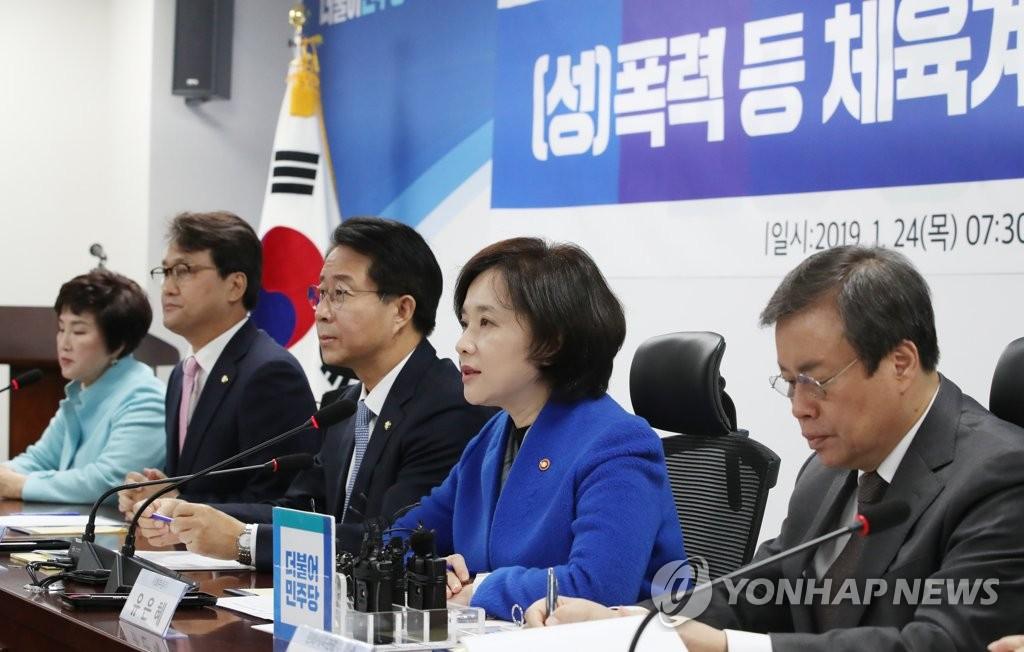 1月24日,在国会议员会馆,社会副总理兼教育部长官俞银惠(右二)出席关于根治体育界性暴力的党政会议并进行发言。(韩联社)