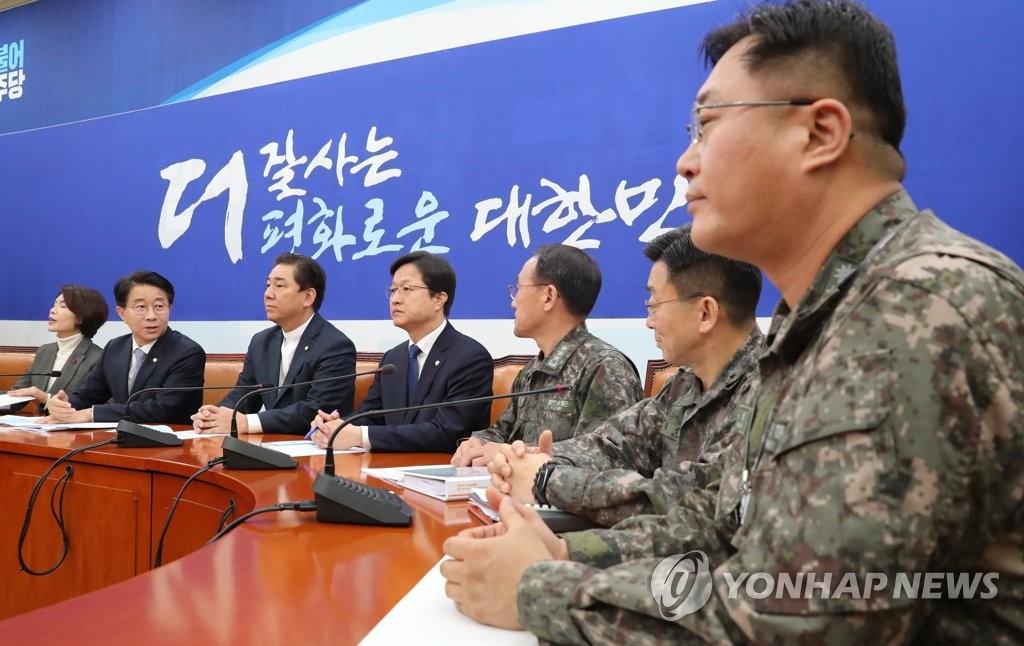 韩军考虑加强对日机低飞威胁警告力度