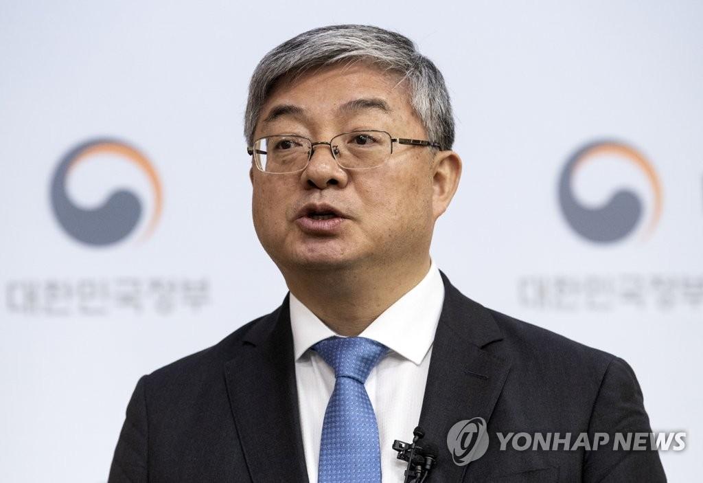 韩气候变化大使任联合国公约附属机构副主席
