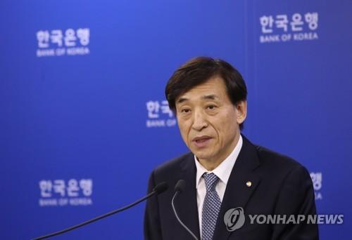 详讯:韩央行预测今明两年经济增速2.6%