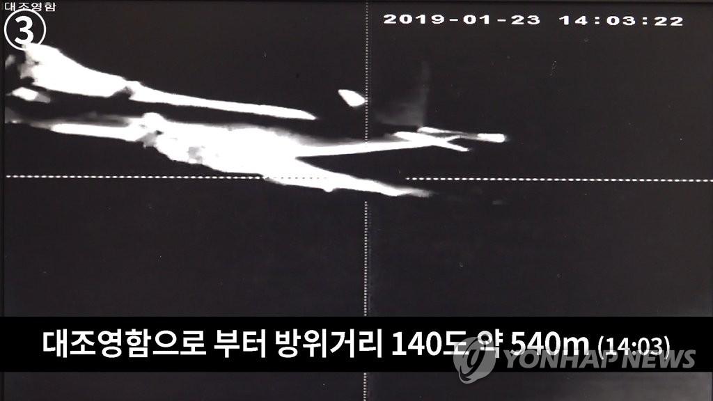 红外摄像机所拍日机身影(韩联社/韩国防部供图)